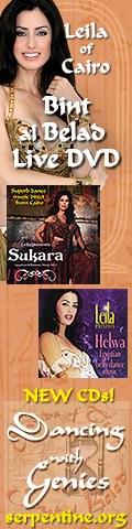 Yasmin sponsors Leila