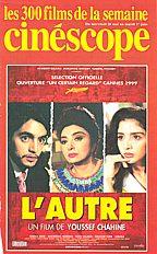 Asmahan film poster