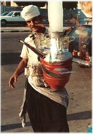 Lynette's picof Sousman in 1991