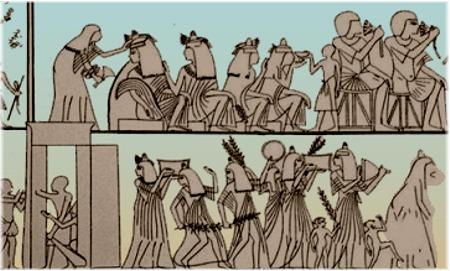 Hathor Festival
