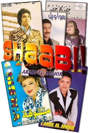 Shaabi Cassettes