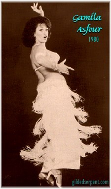 Gamila Asfour, courtesy of Papyrus Magazine from an article supplied by author
