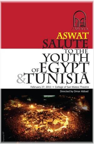 ASWAT poster