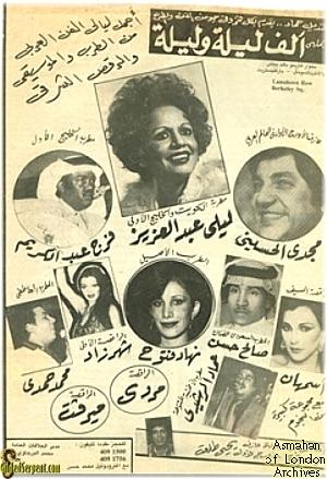 Club Ad
