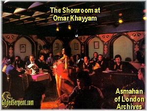 The Showroom at Omar Khayyam