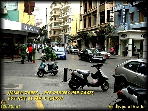 Hamra Street in Beirut