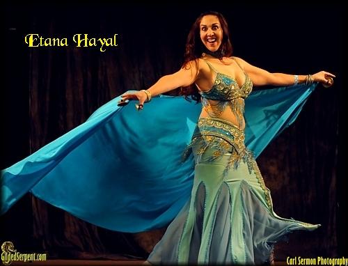 Etana Hayal
