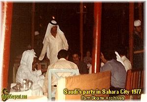 Saudi's party 1977