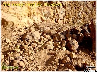 Rocky road to Shahara