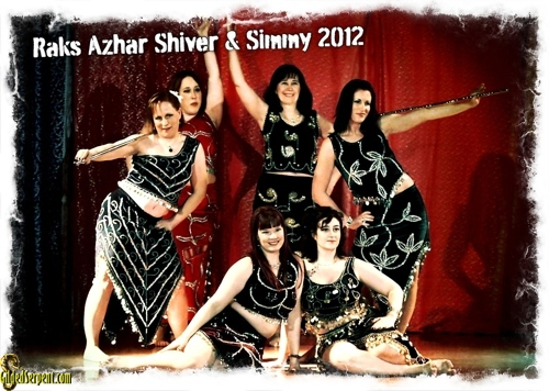 Raks-Azhar