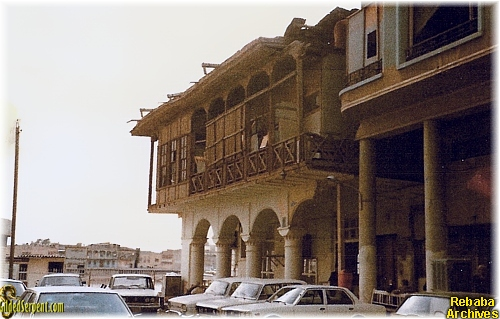 Facade of Apartments around the Souk