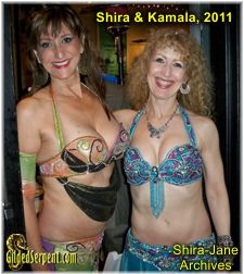 Kamala & Shira in 1977
