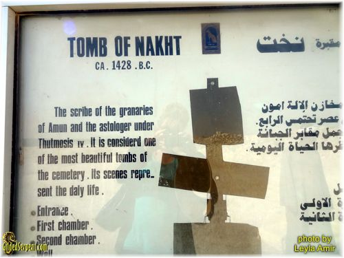 Tomb name