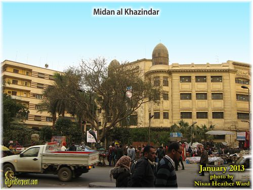 Midan al Khazindar (taken by me in January 2013)