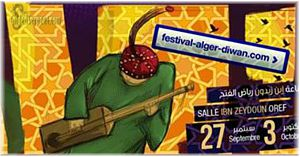 PR poster for Gnawa Fest in Algeria