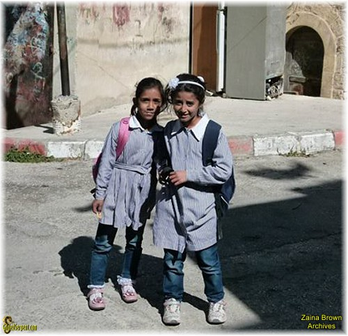 Ramallah school girls