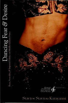Stavros book- Dancing Fear and Desire