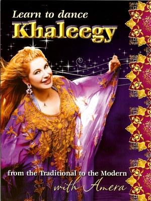 Khaleegy DVD