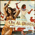 Leila's Om Al Dunya