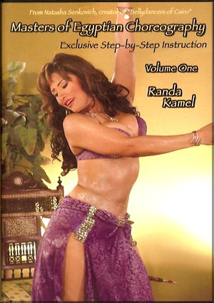 Randa DVD cover
