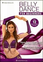 Leila's DVD