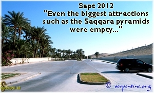 Empty parking lot at the Saqqara pyramids